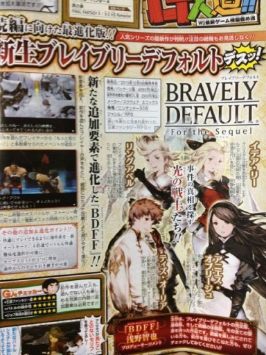 Bravely Default For the Sequel: Jump Magazine Scan