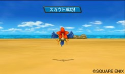 Dragon Quest Monsters 2 2