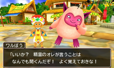 Dragon Quest Monsters 2 - Media Create | oprainfall