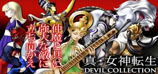 Shin Megami Tensei Devil Collection Feature