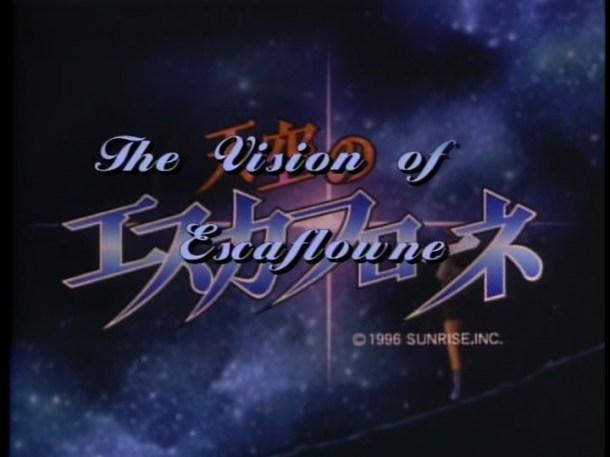 The Vision of Escaflowne | Title Screen