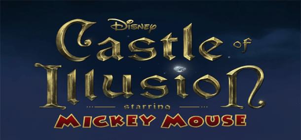 castle of illusion feature