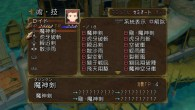 Tales of Symphonia   Selecting Movesets 1