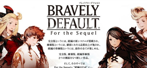 Bravely Default: For the Sequel - oprainfall