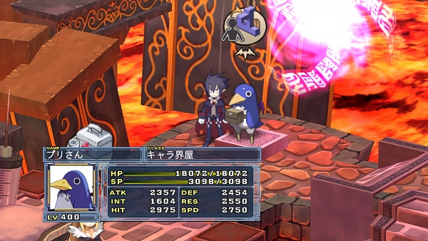 Disgaea 4:  Return - oprainfall