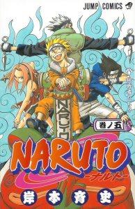 Naruto | VIZ Media