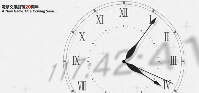 Kadokawa Games Countdown - oprainfall