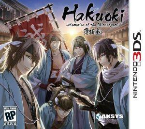 Hakuoki Memories of the Shinsengumi  | Cover