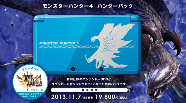 Monster Hunter 4 3DS Bundle - Console
