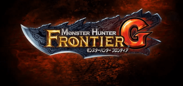 Monster Hunter Frontier G - Featured Image