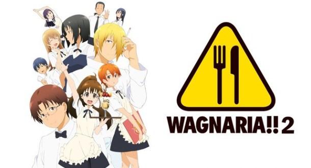 Wagnaria!! 2 - Logo