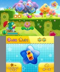 Kirby: Triple Deluxe | (Top) Sword Kirby, (Bottom) Pep Brew in Inventory