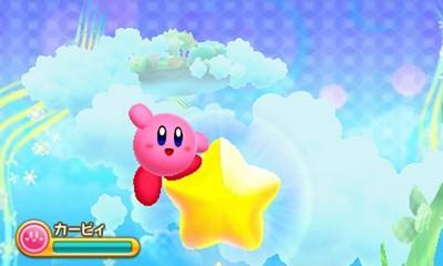 Kirby: Triple Deluxe - Kirby on a Star   Media Create - oprainfall