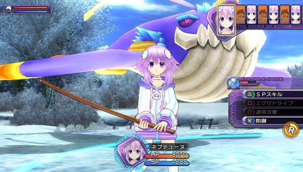 Hyperdimension Neptunia Re;Birth | Screenshot