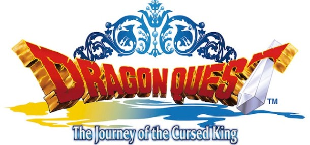 Dragon Quest VIII Logo (cropped)
