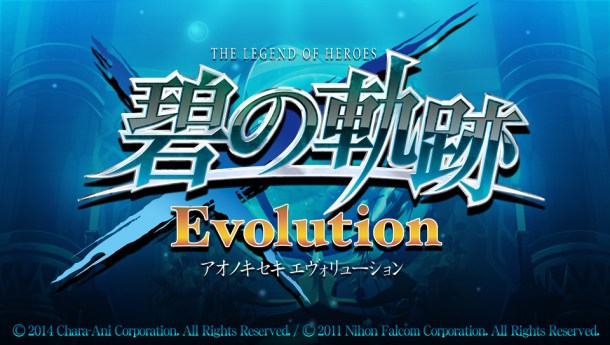 The Legend of Heroes: Ao no Kiseki Evolution | Media Create