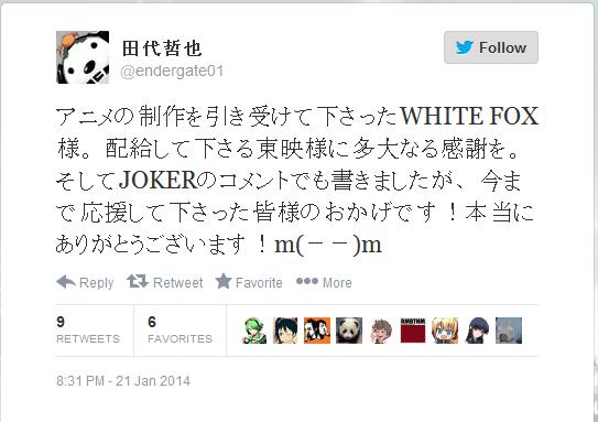 Tetsuya Tashiro Tweet | White Fox to Animate Akame ga Kill!