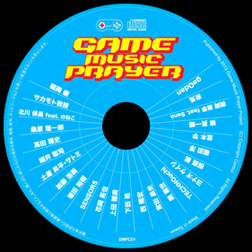 Game Music Prayer CD - Philippines Typhoon Relief | oprainfall