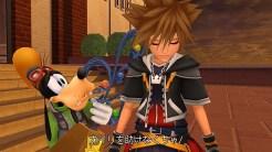 Kingdom Hearts HD 2.5 ReMIX Screenshot 1