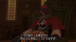 Kingdom Hearts HD 2.5 ReMIX Screenshot 3
