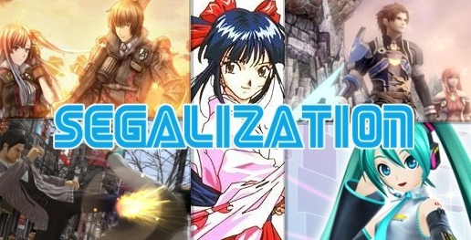 Segalization   Logo