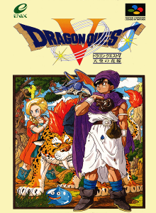 Dragon Quest V - Super Famicom Box Art | oprainfall