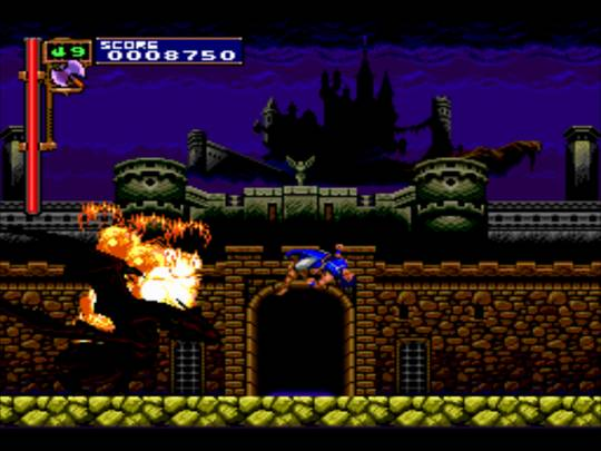 Castlevania: Rondo of Blood | Level End