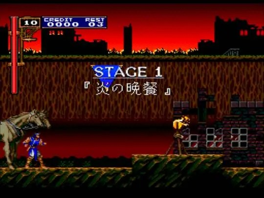 Castlevania: Rondo of Blood | Stage 1