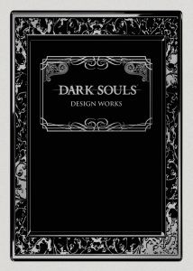 Dark Souls Design Works | oprainfall