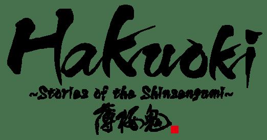 Hakuoki | oprainfall