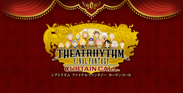 Theatrhythm Final Fantasy: Curtain Call Logo