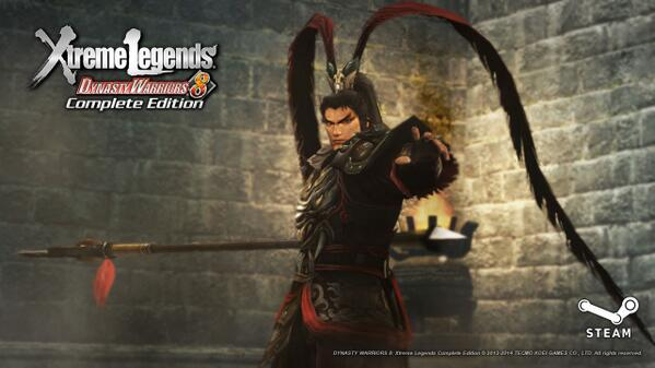 Dynasty Warriors 8: Xtreme Legends Complete Edition - Steam | oprainfall