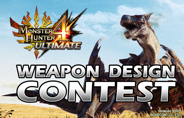 Monster Hunter 4 Ultimate - Weapon Design Contest