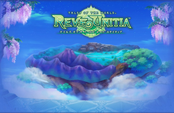 Tales of the World: Reve Unitia | Media Create