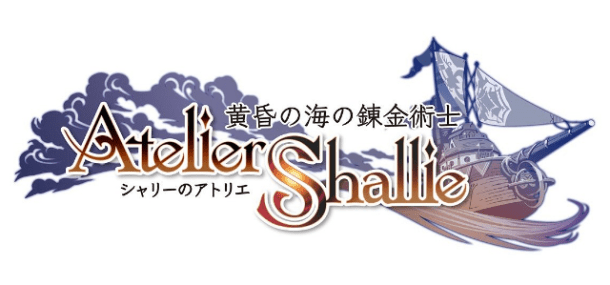 Atelier Shallie: Alchemists of the Dusk Sea | oprainfall
