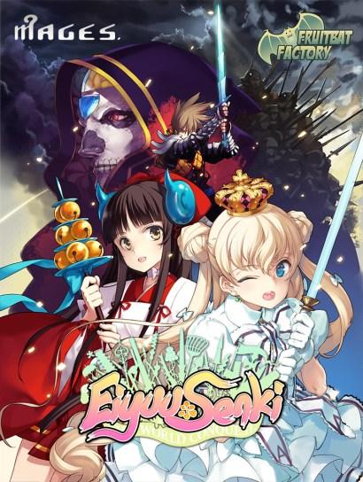 Eiyuu Senki Cover