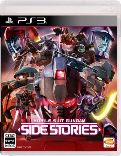 Mobile Suit Gundam Side Stories | oprainfall