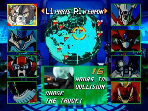 Mega Man X5 | Guns 'n' Roses