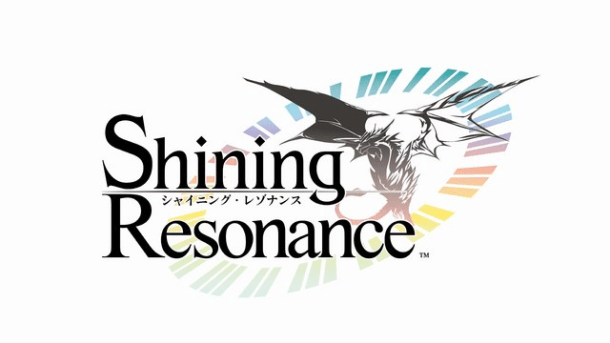 Shining Resonance - Logo | oprainfall