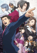 Phoenix Wright: Ace Attorney Trilogy | Official Art