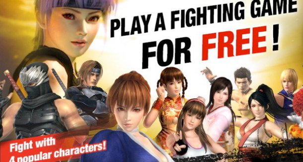 DOA5U Core Fighters - PSN Weekly | oprainfall