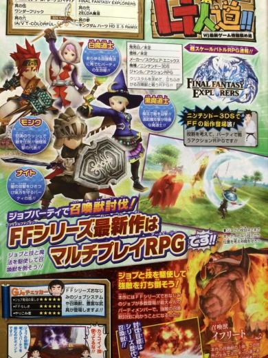 Final Fantasy Explorers - Jump Magazine | oprainfall