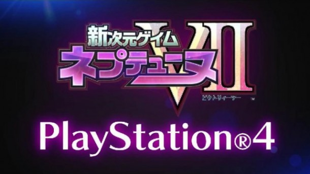 Hyperdimension Neptunia Victory II - Logo