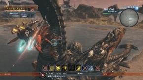 Xenoblade Chronicles X - Neck