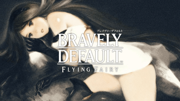 Bravely Default Feature