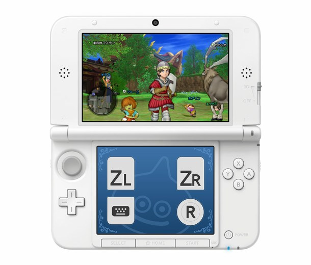 Dragon Quest X 3DS | oprainfall