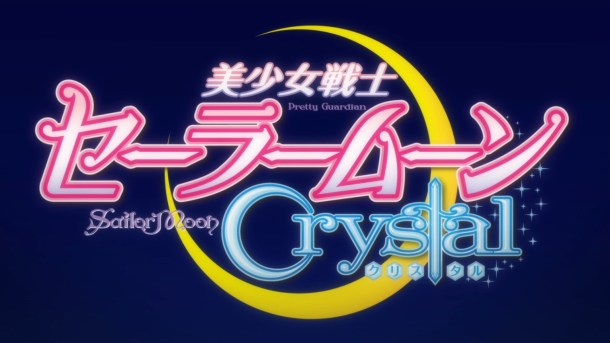 Logo | Sailor Moon Crystal