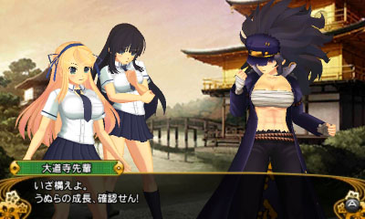 Senran Kagura Deep Crimson | Plot