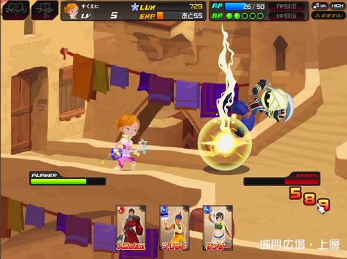 Kingdom Hearts χ[chi] | Battle
