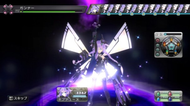 Hyperdimension Neptunia | Purple Heart Combat